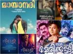 Malayalam Movies Onam Premiers