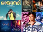 Surya Tv Onam Premiers