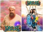 Asif Ali Iblis Movie Review