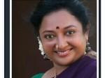 Bhagyasree Sharing Her Memories Of Karunanithi
