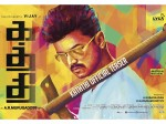 Sanjay Leela Bhansali Has Acquired The Hindi Remake Rights Of Kaththi