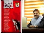 Aickkarakonathe Bhishaguranmaar Movie Added Kuruthi Moksham