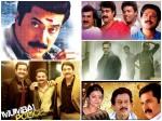 Five Best Malayalam Investigative Crime Thriller Movies