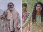 Asif Ali S Iblis Movie Video Song Released