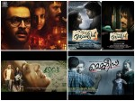Prithviraj S 1 Crore Movies At Cochin Multiplexes