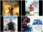 Malayalam Movies That Are Expected Be The Onam Releases