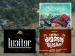 Heavy Rains In Kerala Malayalam Film Shooting Release Postponed