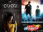 Onam Other Language Releases