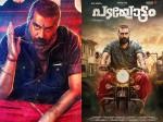 Biju Menon S Padayottam Movie Trailer Released