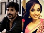 Srinish Pearle Chat Tension Pressure Inside Bigboss Malayalam Latest