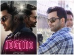 Prithviraj S Ranam Movie Title Track Lyrical Video Out