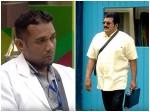 Bigg Boss Malayalam Mukesh S Mass Entry