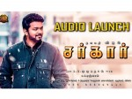 Sarkar Audio Launch Date Announced