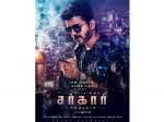 Tamil Movies Demanding Huge Rate For Kerala Distribution