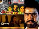 About Sreekrishnaparunth Movie