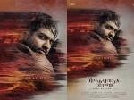 Chekak Chivantha Vanam Movie Character Poster Released