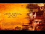 Maniratnam S Chekaka Chivantha Vanam Movie Release Date