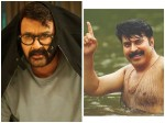 Malayalam Movies Expected Release The Month September