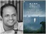Jude Anthany Joseph Announce His Next Movie 2403 Ft