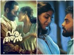 Varathan Theevandi Latest Colloction Report