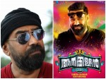 Biju Menon S Aanakallan Movie Trailer Released