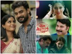 Theevandi Mammootty S Oru Kuttanadan Blog Leaked On Piracy Site S