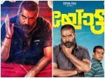 Biju Menon S Padayottam Movie Live Updates