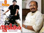 Bhadran Reveals About Why He Is Not Interested In Sphadikam