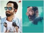 Fahadh Faasil S Varathan Movie Review