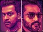 Ranam Movie Producer Reply Prithviraj