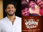 Dulquer Salmaan S Oru Yamandan Premakadha Release