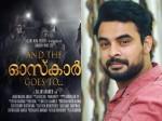 Tovino Thomas Salim Ahamed Movie Shooting Started