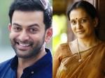 Mala Parvathi Says About Prithviraj Sukumaran
