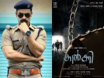 Tovino Thomas Kalki Movie Firstlook Released