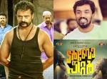 Jayasurya Midhun Manuel Thomas Movie Title Announced