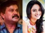 Namitha Pramod Says Against Fake Newses