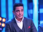 Kamal Hasan Says About Why Young Heroin Movies