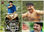 Mammootty S Oru Kuttanadan Blog Motion Poster Is Out