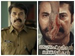 Abrahaminte Santhathikal Movie Dvd Released