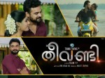 Tovino Thomas Theevandi Movie Kochi Multiplex Collection Report