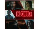 Prithviraj Film Ranam Release