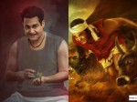 Mohanlal S Odiyan New Poster Released