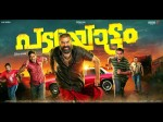 About Biju Menon S Padayottam Movie