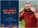 Jayaram Coming With New Film Lonappante Mamodisa