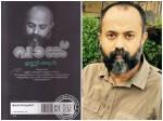Kavya Praksh Direct The Movie Wank