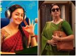 New Tamil Film Kaatrin Mozhi Teaser