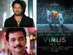 Dirctor Jayaraj Drows Nipha Movie