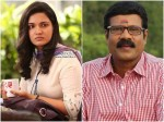 Actoress Honey Rose Criticise Leading Malayalam Channel