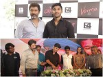 Vikram S Says About Director Bala