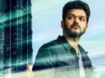 Sarkar Kerala Rights Begged Volmart Films